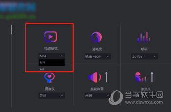 轉轉錄制大師設置視頻參數的方法