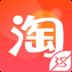 淘宝 v6.6.0 [Taobao]