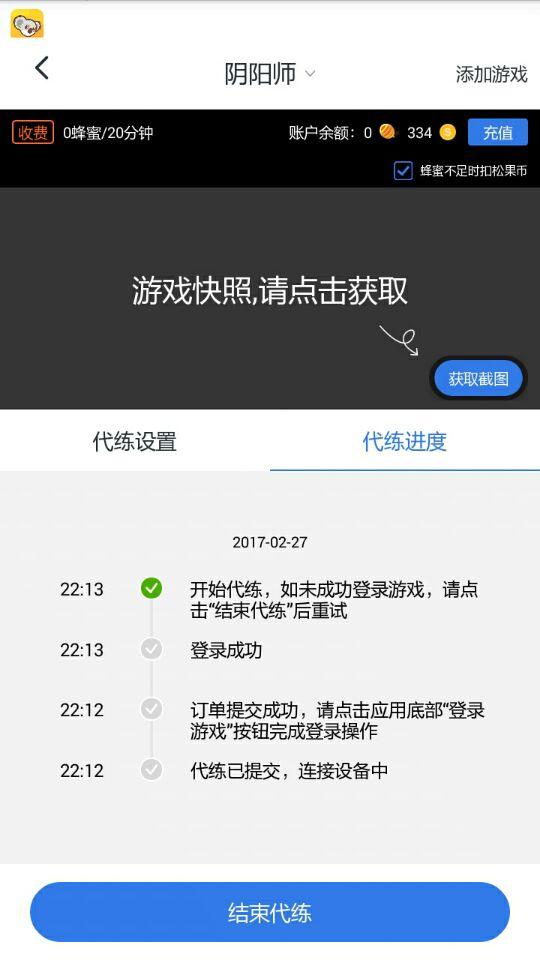 游戏考拉_游戏考拉 v1.1.0免费下载安卓APP下载()