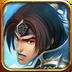 三国传说-王者的战场 1.1.7