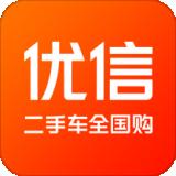 优信二手车网官网app 优信二手车 v10.15.0