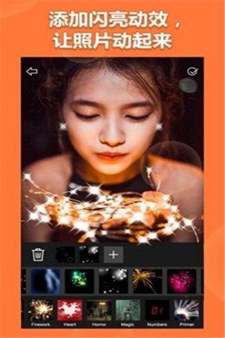 虚拟现实相机软件下载_虚拟现实相机APP安卓APP下载()