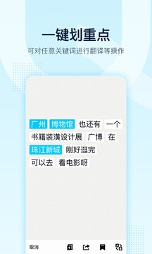 QQ安卓APP下载()