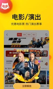 美团团购 v6.7.1 [meituan]安卓APP下载()
