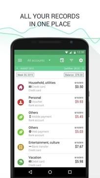 Wallet记账app_最新的记账应用Wallet记账v3.1.6.4安卓APP下载()