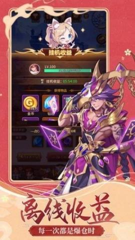闪烁之光神灵物语安卓APP下载()