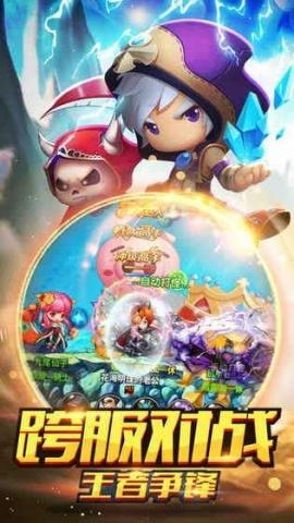 大冒险家2安卓APP下载()