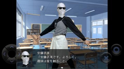 粪作恋爱游戏安卓APP下载()