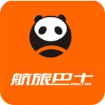 航旅巴士iOS版 v2.1.1