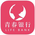青春银行iOS版 v2.1.1