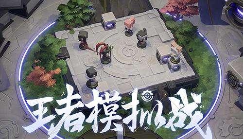 王者模拟战阵营令牌作用介绍